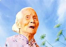 百岁老人 叶织云