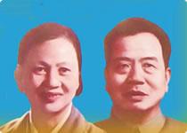 原增城县长 王国祥夫妇入园